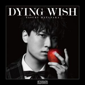 "[Single] Tasuku Hatanaka – DYING WISH ""Yuukoku no Moriarty"" Opening Theme [MP3/320K/ZIP][2020.10.28]"