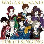 [Album] Wagakki Band – TOKYO SINGING [MP3/320K/ZIP][2020.10.14]
