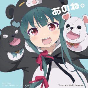 """[Single] Yuna (CV: Maki Kawase) – Ano ne. """"KUMA KUMA KUMA BEAR"""" Ending Theme [MP3/320K/ZIP][2020.10.21]"""