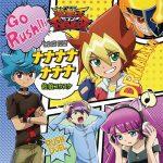 "[Single] Yusuke Saeki – Nanananananana ""YU-GI-OH! SEVENS"" Opening Theme [MP3/320K/ZIP][2020.09.09]"