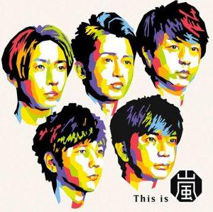 [Album] ARASHI – This is ARASHI [MP3/320K/ZIP][2020.11.04]