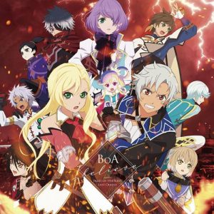 """[Single] BoA – I believe """"Tales of the Rays: Last Cradle"""" Theme Song [MP3/320K/ZIP][2020.11.04]"""