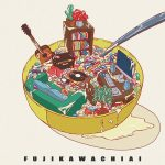 [Album] Chiai Fujikawa – HiKiKoMoRi [MP3/320K/ZIP][2020.11.25]