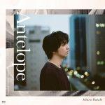 [Single] Daichi Miura – Antelope [MP3/320K/ZIP][2020.11.11]