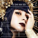 [Album] GARNiDELiA – Kishikaisei [MP3/320K/ZIP][2020.11.25]