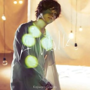 "[Single] Gakuto Kajiwara – A Walk ""Black Clover"" 12th Ending Theme [MP3/320K/ZIP][2020.11.25]"