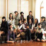 [Single] Girls² – Daiji na Mono / #KizunaPlus [MP3/320K/ZIP][2020.11.18]