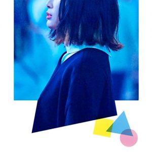 [Digital Single] H△G – Gosenchi Saki no Yume [MP3/320K/ZIP][2020.11.18]