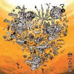 [Digital Single] Hatena – Yume Janai [MP3/320K/ZIP][2020.11.15]