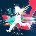 [Digital Single] Kiro Akiyama – Searchlight [MP3/320K/ZIP][2020.11.13]