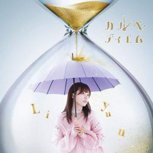 """[Single] Liyuu – Carpe Diem """"100-man no Inochi no Ue ni Ore wa Tatteiru"""" Ending Theme [MP3/320K/ZIP][2020.11.25]"""