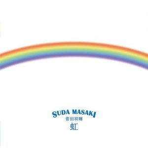 [Digital Single] Masaki Suda – Niji [MP3/320K/ZIP][2020.11.25]