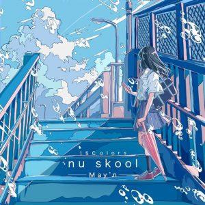 [Mini Album] May'n – 15Colors -nu skool- [MP3/320K/ZIP][2020.11.11]