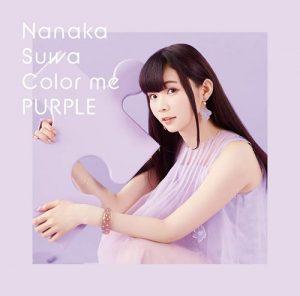 [Mini Album] Nanaka Suwa – Color me PURPLE [MP3/320K/ZIP][2020.11.04]