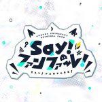 [Digital Single] Shirakami Fubuki – Say Fanfare! [MP3/320K/ZIP][2020.11.16]