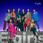 [Album] E-girls – E-girls [MP3/320K/ZIP][2020.12.23]