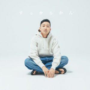 [Album] Eito – Sukkarakan [MP3/320K/ZIP][2021.01.01]