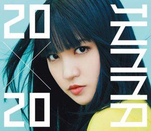 [Album] JUNNA – 20×20 [MP3/320K/ZIP][2020.12.09]