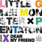 [Single] Little Glee Monster – Dear My Friend feat. Pentatonix [MP3/320K/ZIP][2020.12.16]