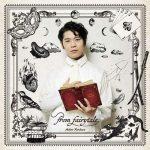 [Album] Makoto Furukawa – from fairytale [MP3/320K/ZIP][2020.12.23]