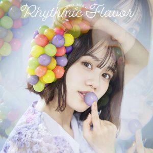 [Album] Miku Ito – Rhythmic Flavor [MP3/320K/ZIP][2020.12.23]