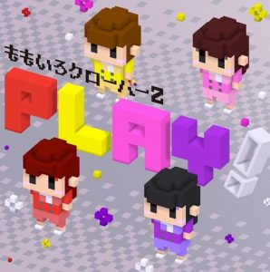 [Digital Single] Momoiro Clover Z – PLAY! [MP3/320K/ZIP][2020.12.01]