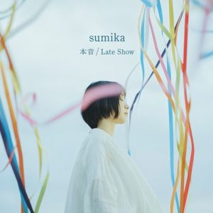 [Single] Sumika – Honne/Late Show [MP3/320K/ZIP][2021.01.06]