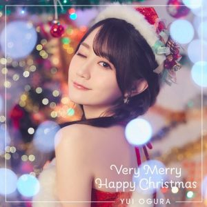 [Digital Single] Yui Ogura – Very Merry Happy Christmas [MP3/320K/ZIP][2020.12.09]