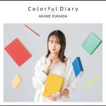 [Album] Akane Kumada – Colorful Diary [MP3/320K/ZIP][2021.01.29]