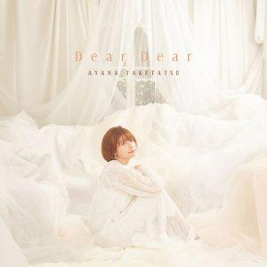[Digital Single] Ayana Taketatsu – Dear Dear [MP3/320K/ZIP][2021.01.20]