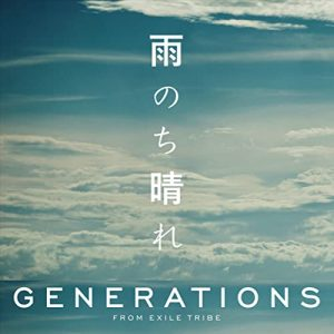 [Digital Single] GENERATIONS from EXILE TRIBE – Ame Nochi Hare [MP3/320K/ZIP][2021.01.24]