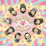 [Single] Girls2 – Japanese STAR [MP3/320K/ZIP][2021.01.13]