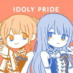 [Single] Hoshimi Production – IDOLY PRIDE [FLAC/ZIP][2021.01.13]