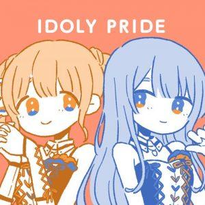 "[Single] Hoshimi Production – The Sun, Moon and Stars ""Idoly Pride"" Ending Theme [MP3/320K/ZIP][2021.01.18]"