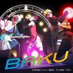"[Single] Ikimonogakari – BAKU ""Boruto: Naruto Next Generations"" 8th Opening Theme [MP3/320K/ZIP][2021.02.23]"