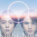 [Album] KinKi Kids – O [MP3/320K/ZIP][2020.12.23]