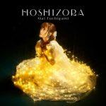 [Album] Mai Fuchigami – HOSHIZORA [MP3/320K/ZIP][2021.01.27]