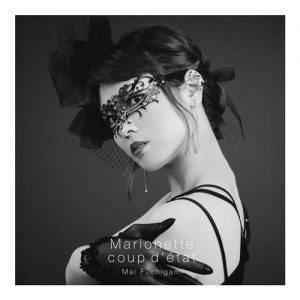 "[Single] Mai Fuchigami – Marionette coup d'état ""Sorcerous Stabber Orphen -Battle of Kimluck-"" Ending Theme [MP3/320K/ZIP][2021.01.27]"