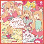 [Digital Single] Nanahira – Sweet Berry Love [FLAC/ZIP][2021.01.05]