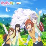 Non Non Biyori Days [MP3/320K/ZIP][2021.02.24]