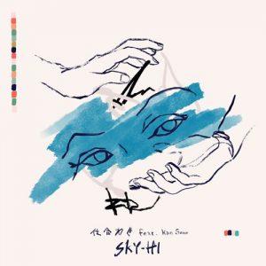[Digital Single] SKY-HI – Shiawase feat. Kan Sano [MP3/320K/ZIP][2021.01.08]