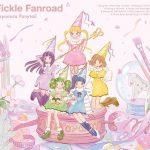[Album] Sayonara Ponytail – Kimagure Fanroad [MP3/320K/ZIP][2020.11.11]