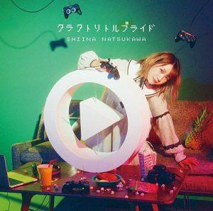 [Single] Shiina Natsukawa – Cluct Little Bride [MP3/320K/ZIP][2021.01.06]