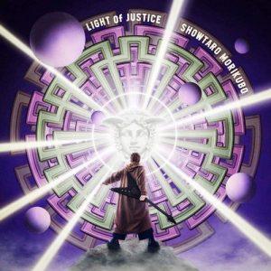 "[Single] Showtaro Morikubo – LIGHT of JUSTICE ""Sorcerous Stabber Orphen -Battle of Kimluck-"" Opening Theme [MP3/320K/ZIP][2021.01.27]"