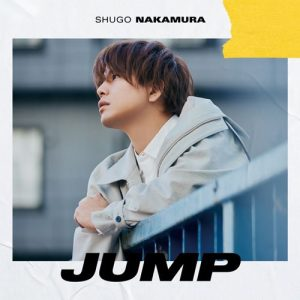"[Single] Shuugo Nakamura – JUMP ""Skate-Leading☆Stars"" Ending Theme [MP3/320K/ZIP][2021.02.13]"