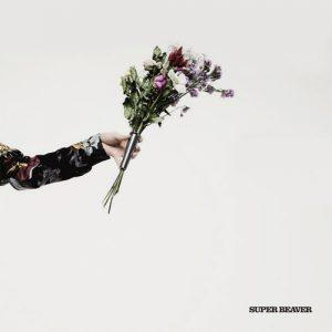 [Digital Single] Super Beaver – I LOVE YOU [MP3/320K/ZIP][2021.01.27]