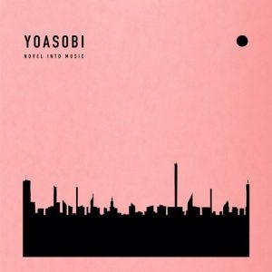 [Mini Album] YOASOBI – THE BOOK [MP3/320K/ZIP][2021.01.06]