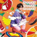 [Single] Yuma Uchida – Shake! Shake! Shake! [FLAC/ZIP][2021.01.27]