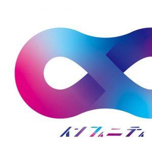 [Digital Single] Yuuri – Infinity [FLAC/ZIP][2021.01.23]