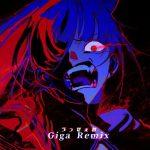 [Digital Single] Ado – Usseewa (Giga Remix) [FLAC/ZIP][2021.02.05]